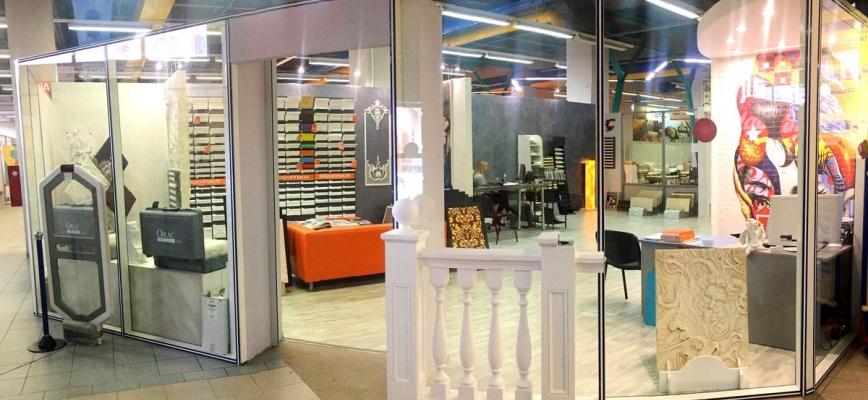 Veduta studio в ТЦ Сампсониевский