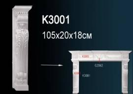 Декоративный элемент из полиуретана Perfect (K 3001)